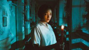 Detention(2019) Promo